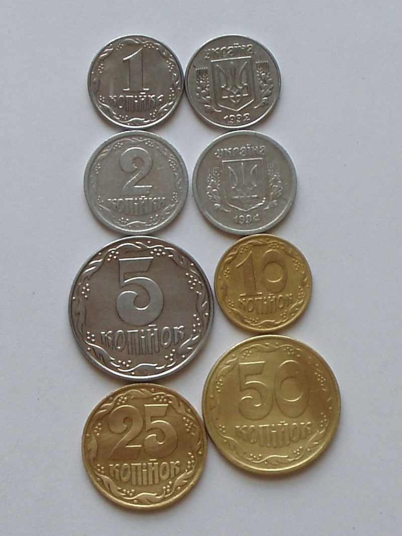 Картинки по запросу украинские монеты фото