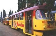 реклама на транспорте Днепропетровск