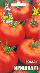 Семена цветов овощей экзотики почтой