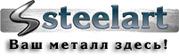 Продаем ТРУБЫ НЕРЖАВЕЮЩИЕ бесшовные ГОСТ 9940,  9941,  электросварные DI