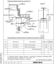 Обучение AutoCAD,  80932596667 Ирина Юрьевна