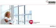 Металлопластиковые окна REHAU,  SCHUCO,  ALUPLAST