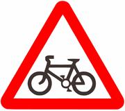 Велосипеды фирмы Crosser и Azimut |  velo-hata.com