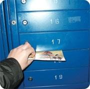 Доставка листовок  по почтовым ящикам Днепропетровск