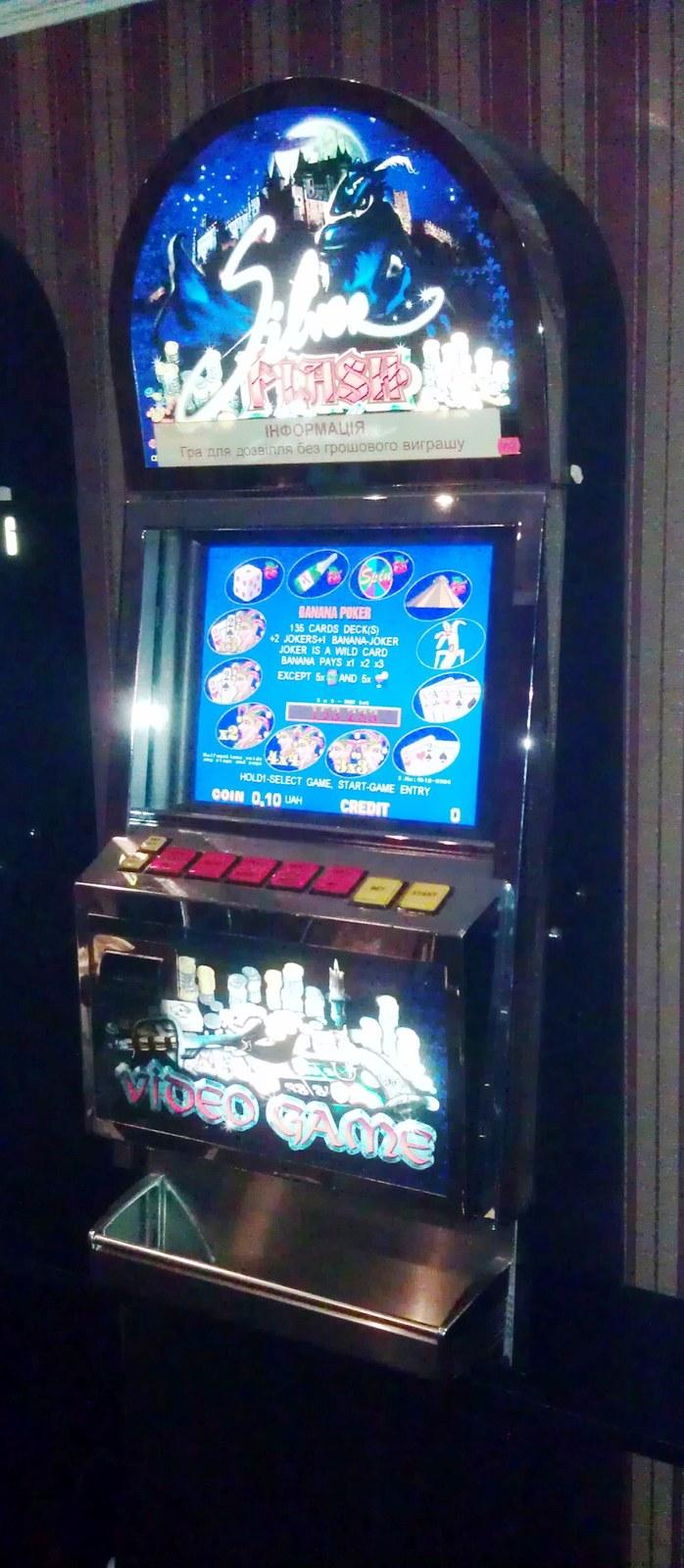 Продам срочно игровые автоматы украина игровые аппараты pirate
