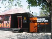 Веломагазин Днепропетровск,   ул. Артёма 58 Б