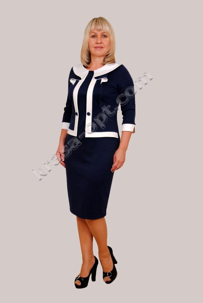 48 размер женской одежды параметры