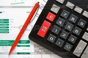 Бухгалтерское обслуживание для предприятий и предпринимателей