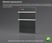Полотенцесушители NTES Луцк