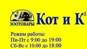 Веткабинет,  ветаптека на Победе. Днепропетровск.