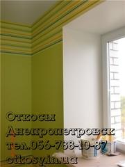 откосы на окна,  двери,  из гипсокартона,  пластика. Днепропетровск.