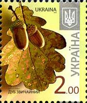 марки украины стандартные