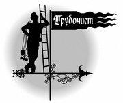 Печник-трубочист Днепропетровск 0982425660