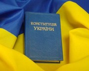 Составление юрдокументов Днепропетровск 0982425660