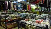 Оптовый склад стоковой одежды в Украине сток оптом