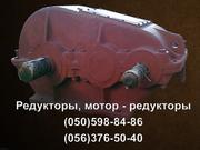 Продам редуктор РЦД-250 РЦД-350 РЦД-400,  РЦД-400П.