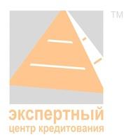 Экспертный центр кредитования