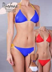 Продам новый Молодежный раздельный купальник «Треугольнички»
