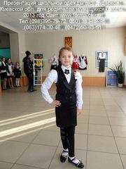 Школьный жилет