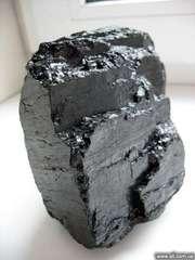 Уголь каменный,  уголь арех,  уголь семечка