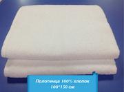 Махровые полотенца 100*150см,  70*140см