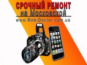 Ремонт телефонов,  фотоаппаратов,  планшетов и ноутбуков