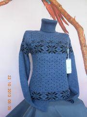 Кофта,  пуловер Для женщин