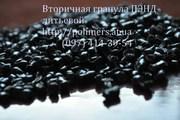 Полиэтилен Низкого и Высокого Давления Литьевой,  Выдувной,  Пленочный,