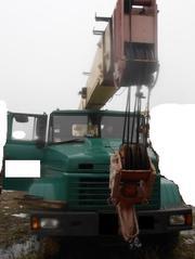 Продаем автокран КС-55712,  г/п 25 тонн,  2006 г.в., КрАЗ 250,  1993 г.в.
