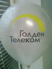 Печать логотипа,  фотографии,  рекламы на воздушных шарах,  оформление во