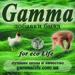 Добавки в корма БМВД,  премиксы,  кормовые добавки ГАММА