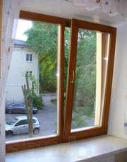 Окна и балконы с энергосберегающими стеклопакетами по самым низким цен