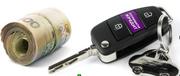 Кредиты под залог и на покупку авто