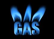 Узаконивание самовольно замененной газовой колонки,  котла