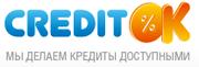 Взять кредит в Днепропетровске