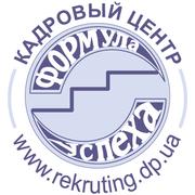Подбор домашнего персонала в Днепропетровске