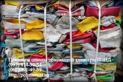 Закупаем отходы полиэтилена стрейч (ПВД),  полистирол (ПС),  полипропиле