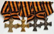 Покупаем  награды,  ордена,  медали,  знаки.