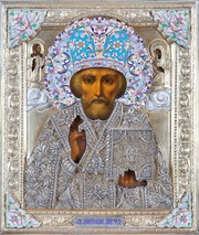 Куплю старинные иконы в Днепропетровске.