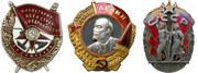 Куплю ордена,  медали в Днепропетровске и Украине.