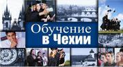 Высшее образование за рубежом,  летние программы для школьников в Праге