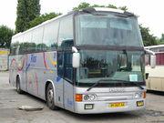 Заказ автобуса,  перевозка пассажиров 50 мест. Днепропетровск