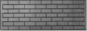 Формы для производства еврозаборов стеклопластиковые из АБС и ПВХ