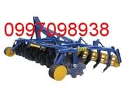 Агрегат дисковий АГД-3, 5