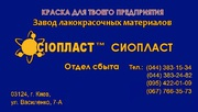 ГРУНТОВКА ВЛ-02+ШПАТЛЕВКА ЭП-0010+ ЭП0010* ЦЕНА ОТ ПРОИЗВОДИТЕЛЯ НА ШП