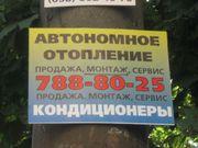 Наружная реклама в Днепропетровске. Изготовление и размещение табличек