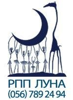 Разрешение на наружную рекламу в Днепропетровске