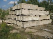 продам фундаментные блоки- 30 40 50 60 б/У