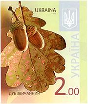 Куплю почтовые марки Укрпочты