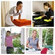 Работа для женщин в Израиле!